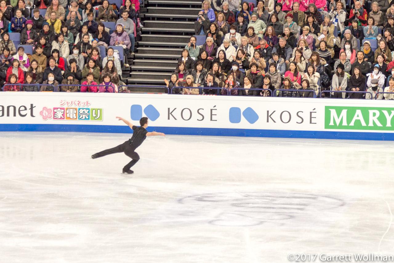 World Figure Skating Championships: Pairs Short Program